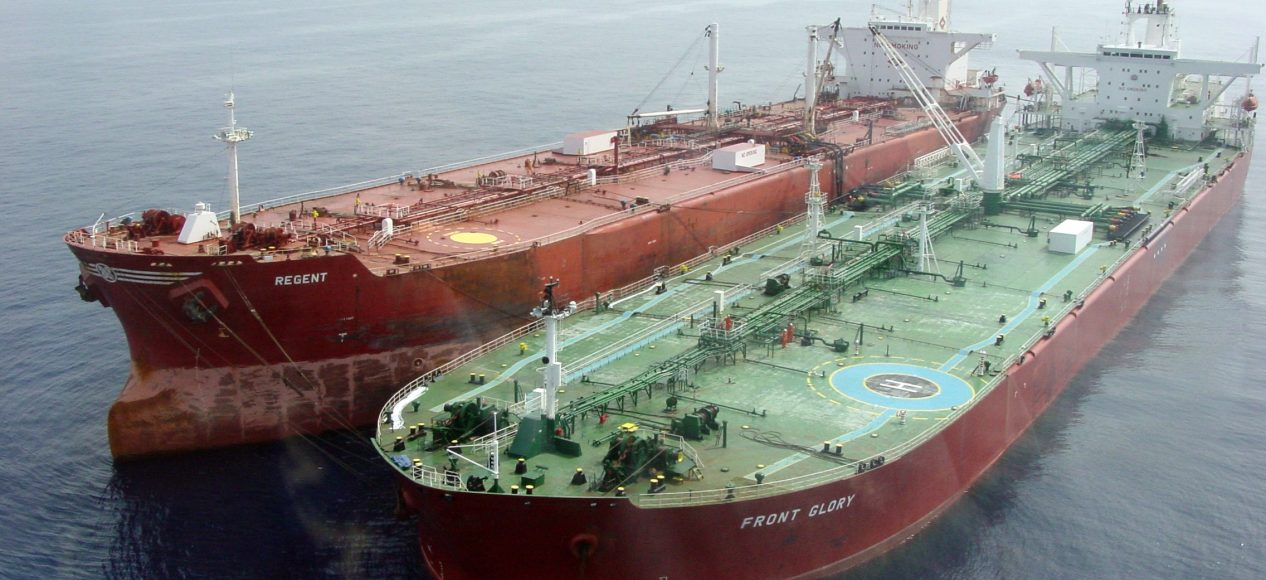 July 06-09, 2020 - Tanker: Advanced Training for Oil Cargo Operations